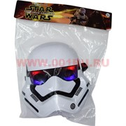 Маска штурмовика светящася Звездные войны Star Wars