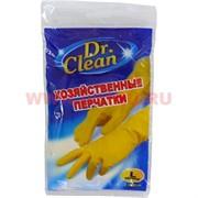 Хозяйственные перчатки Dr.Clean, размер L, цена за 12 шт