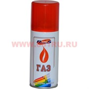 """Газ для заправки зажигалок 140 мл """"Рунис"""" 72 шт/кор"""
