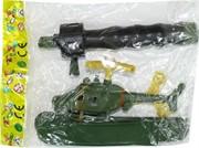 Игрушечный вертолет с ручкой для запускания
