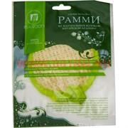 Спонж мочалка Рамми из волокон крапивы