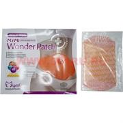 Пластыри для похудения Mymi Wonder Patch