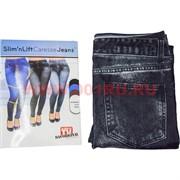 Утягивающие джинсы (леджинсы) Slim'n Lift Caresse Jeans 3 цвета