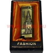 Зажигалка Fashion Москва