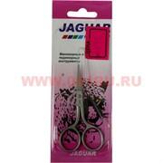 Ножницы маникюрные Juaguar (6TJ)