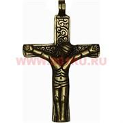 """Подвеска """"Крест с Иисусом"""" из латуни (Индия) 7,6 см"""