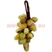 Виноградная кисть «25 виноградин» из оникса