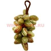 Виноградная кисть «25 виноградин с листиком» из оникса