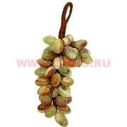 Виноградная кисть «50 виноградин» из оникса