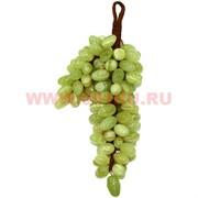 Виноградная кисть «100 виноградин» из оникса