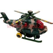 """Игрушка """"Вертолет"""" (ездит) 96 шт\кор"""