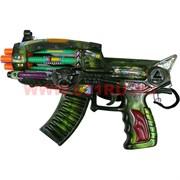 """Игрушка """"Автомат"""" (стреляет со звуком) 96 шт\кор, цвета в ассортименте"""