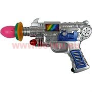 """Игрушка """"Пистолет"""" со звуком, 144 шт\кор"""