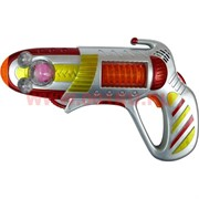 """Игрушка """"Пистолет"""" со звуком"""