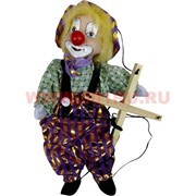 Клоун на нитках