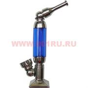 Трубка для курительной смеси (металл, пластик) 3 цвета