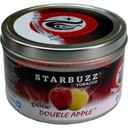 "Табак для кальяна оптом Starbuzz 100 гр ""Double Apple Exotic"" (двойное яблоко) USA"