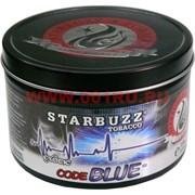 "Табак для кальяна оптом Starbuzz 100 гр ""Code Blue Exotic"" (код блю) USA"