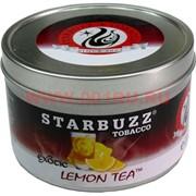 """Табак для кальяна оптом Starbuzz 100 гр """"Lemon Tea Exotic"""" (чай с лимоном) USA"""