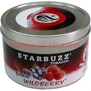 "Табак для кальяна оптом Starbuzz 100 гр ""Wildberry Exotic"" (дикие ягоды) USA"