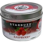 "Табак для кальяна оптом Starbuzz 100 гр ""Raspberry Exotic"" (малина) USA"