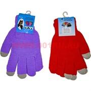 Перчатки для телефона с сенсорным экраном (цвета в ассортименте)