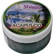 """Кальянные камни Shiazo паровые 100 гр """"Коктейль Акапулько"""" (Германия) Шиазо"""