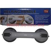 Ручка на вакуумной присоске для ванной Helping Handle