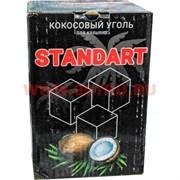 Кокосовый уголь для кальяна Standart Euroshisha 22x22 мм