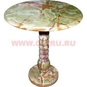 Столик из оникса 58 см (h-58 см, d-45 см) 18х18 дюймов столешница