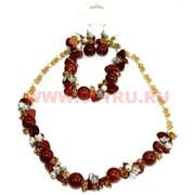 Набор:бусы, браслет, серьги из натур. камня 45 см коричневый авантюрин