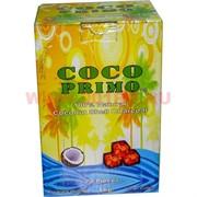 Уголь для кальяна Coco Primo кокосовый 72 кубика 1 кг