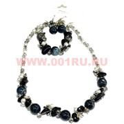 Набор:бусы, браслет, серьги из натур. камня 45 см чёрный агат