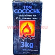 Уголь для кальяна Tom Cococha 3 кг 25х25х15 мм кубики