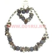 Набор:бусы, браслет, серьги из натур. камня 45 см серый агат