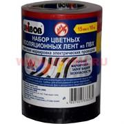 Изолента ПВХ Unibob разноцветная 15 мм Х 10 м (5 шт/уп)