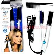 Утюжок для укладки волос InStyler Wet 2 Dry