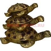 Три черепахи из полистоуна (NS-713 см) 16 см (24 шт/кор)