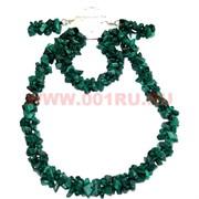 Набор:бусы, браслет, серьги из натур. камня 45 см малахит