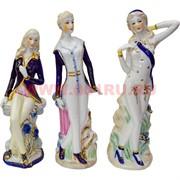 Фигурки девушек из фарфора 30 см в ассортименте