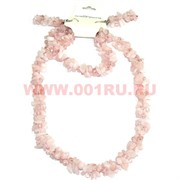 Набор:бусы, браслет, серьги из натур. камня 45 см розовый кварц