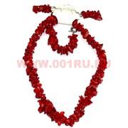 Набор бусы, браслет и серьги из натурального камня 45 см коралл