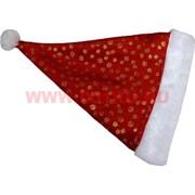 Новогодний колпак красный с золотистыми снежинками, цена за 12 шт