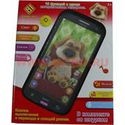 """Планшет-телефон """"Пёс"""" (2002) 96 в упаковке"""