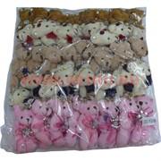 Мишки со стразами 5 видов (RRX-100) цена за 40 шт/уп