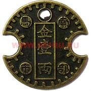 Монета Нанбу для кошелька (неразменная монета)