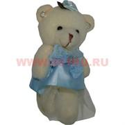 Мишка в юбочке 4 вида (103) цена за 24 шт