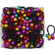 """Резинка для волос (CJ2-898) """"цветные шарики"""" цена за 50 штук"""