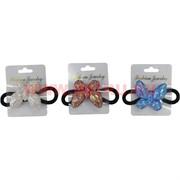 """Резинка для волос (CJ2-579) """"бабочки"""" цвета в ассортименте цена за 50 штук"""