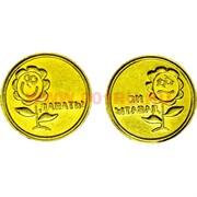 Монета для гадания «Давать Не Давать» под золото